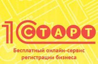 1С-Старт лого