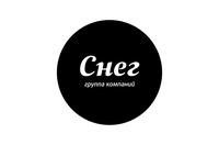 Группа компаний «СНЕГ» лого
