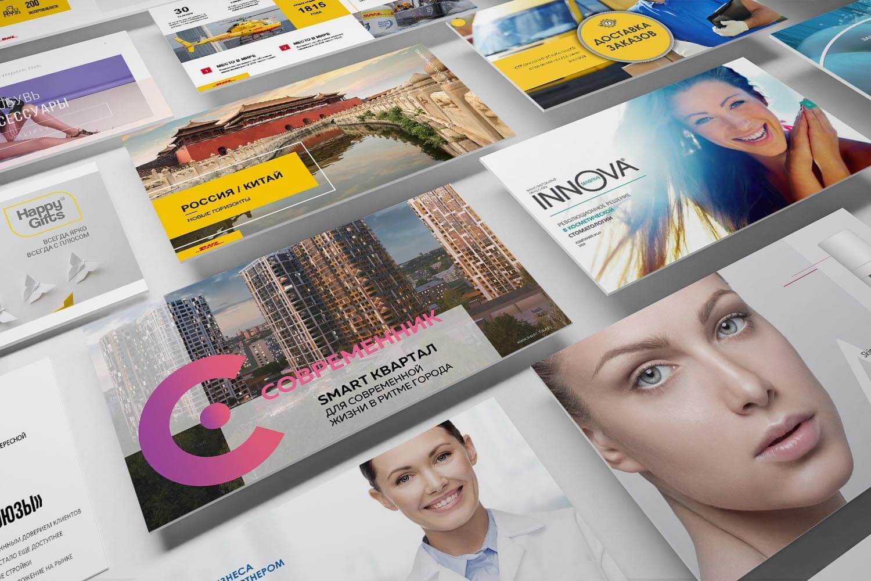 Продающие презентации для бизнеса  онлайн-курс для корпоративных клиентов баннер