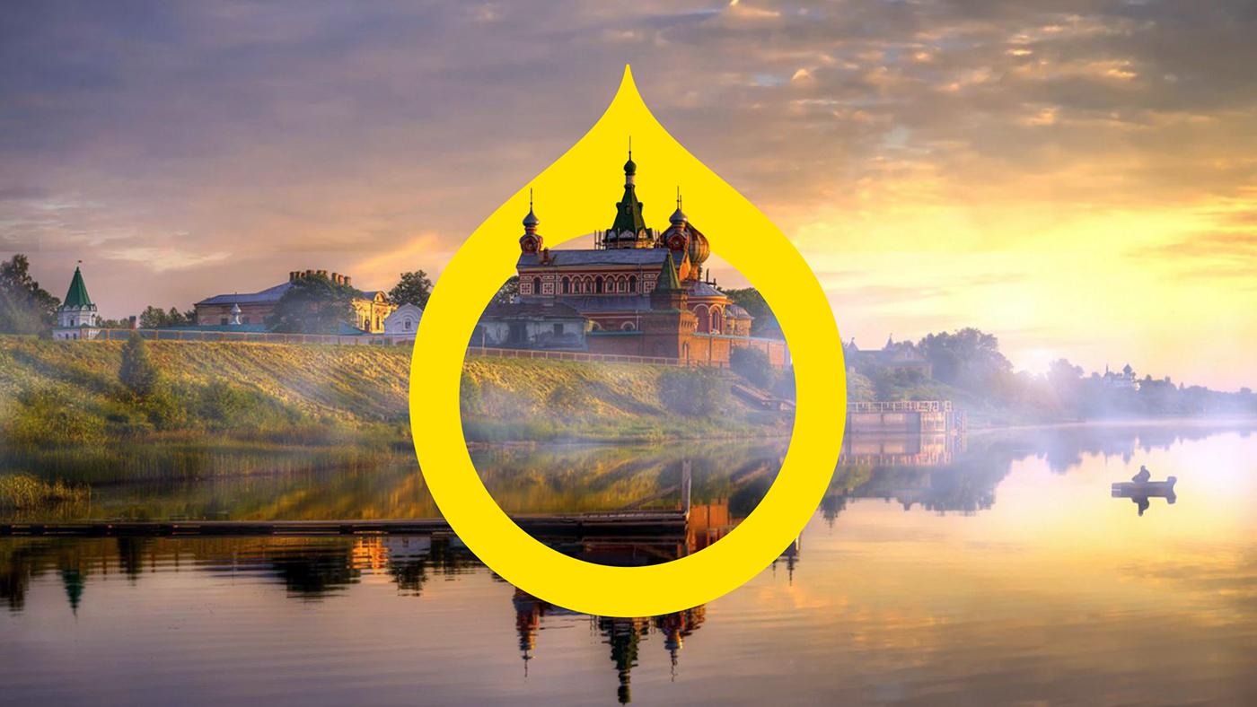 Логотип для Золотого кольца России от студии Frants баннер