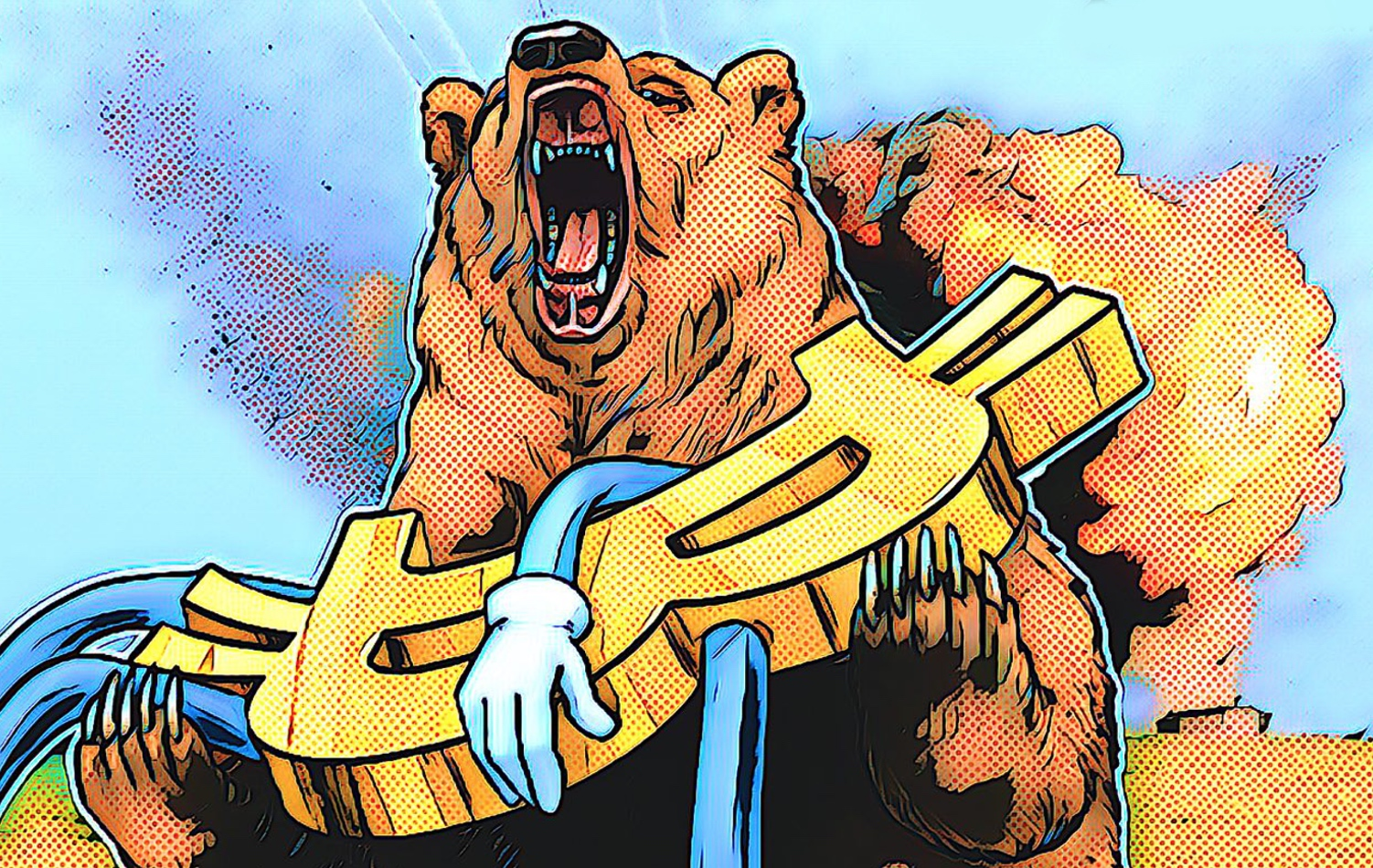 Анализ цен на криптовалюту: медведи отступают баннер